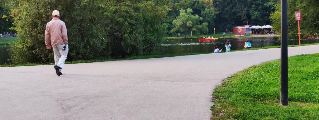 охранник в парк
